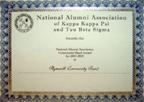 Community Band Award 2003-2005
